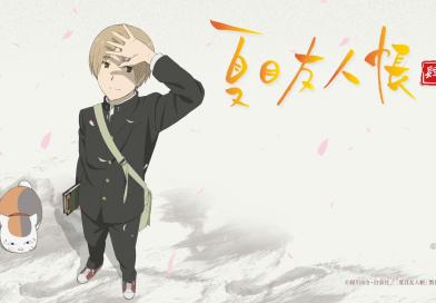 Natsume Yuujin-chou – Présentation
