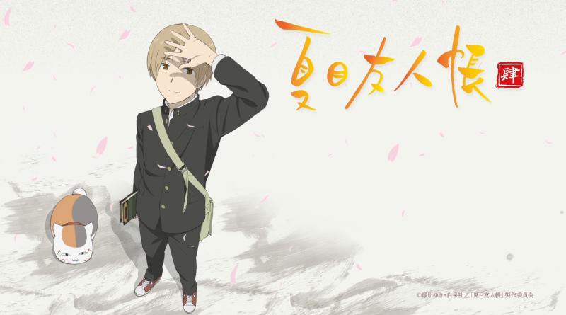 Natsume-1280x720