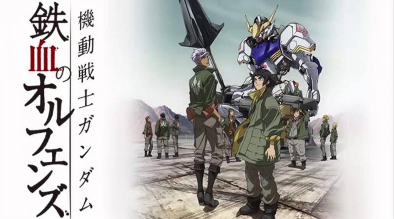 GundamOrphan-1280x720