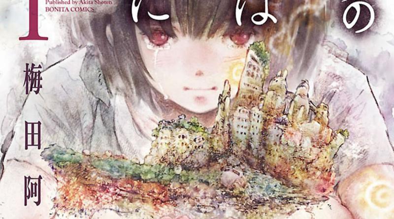 Kujira no Kora wa Sajou ni Utau - 04 - 1280x720