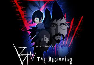 B ~the beginning – Présentation